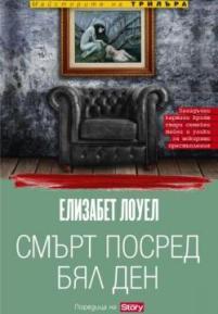 books_961